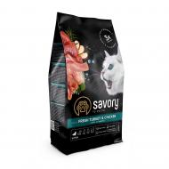 Корм Savory для кошенят 400 г (індичка та курка)