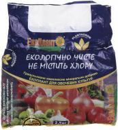 Добриво органічне PLANTAGROW для овочевих культур 2.5 кг