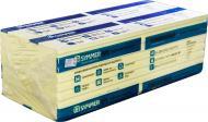 Екструзійний пінополістирол SYMMER 1200x550x50мм SYMMER-XPS