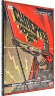 Книга Марк Міллар «Супермен. Червоний син» 978-966-917-349-2