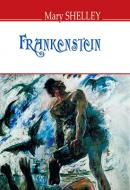 Книга Мері Шеллі «Frankenstein, or, The Modern Prometheus» 978-617-07-0565-5