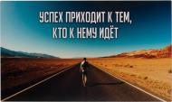 Картина-листівка KL004 13x22 см