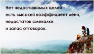 Картина-листівка KL005 21x18 см