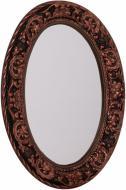 Зеркало настенное Д2014-61-3 750x520x80