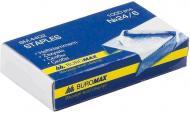 Скоба BM.4402 Buromax