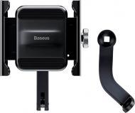 Тримач для телефона Knight Motorcycle holder (CRJBZ-01) BASEUS чорний