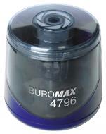 Точилка BM.4796 синяя Buromax