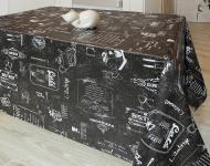Скатертина Преміум 140x200 см чорний із візерунком