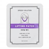 Патч для контура лица Missha Speedy Solution Lifting Patch 8 г (8806185764520)