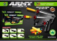 Пістолет Senye дитячий SY021A