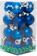 Набір іграшок кулі сині матові Девілон 890568 d25 мм 16 шт./уп.
