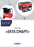 Карточка МСО «Экта-Смарт» 1000-1399
