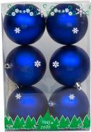 Набір іграшок кулі сині матові Девілон 890803 d80 мм 6 шт./уп.