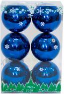 Набір іграшок кулі сині глянцеві Девілон 890841 d80 мм 6 шт./уп.