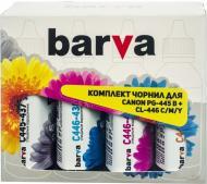 Набір чорнил Barva CANON I-BAR-CPG445-090-MP black cyan magenta yellow
