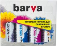 Набір чорнил Barva CANON I-BAR-CG490-090-MP black cyan magenta yellow