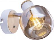 Спот Accento lighting 1x40 Вт E14 бурштиновий ALIN-Scandinavia-1