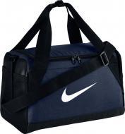 Сумка Nike NK BRSLA XS Duff BA5432-410 23 л синий