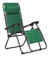Кресло портативное Time Eco TE-10SD