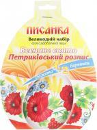 Набір для оздоблення яєць Весняне свято