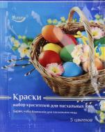 Набір барвників для великодніх яєць 5 кольорів
