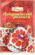 Термоетикетка великодня Петриківські розписи