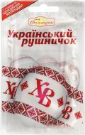 Термоетикетка великодня Український рушничок