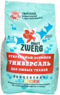Пральний порошок для машинного та ручного прання Kraft Zwerg універсальний 1 кг