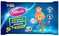 Вологий туалетний папір Smile Фіксікі Великий секрет 44 шт.