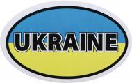 Наліпка TERRAPLUS Ukraine