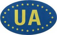 Наліпка TERRAPLUS Україна - це Європа