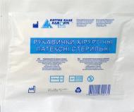Рукавички одноразові медичні оглядові з покриттям латекс XS (6)