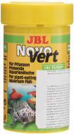 Корм JBL Novo Vert з пластівцями спіруліни з планктоном 100 мл 18329