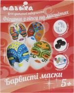 Набір для творчості Ідейка Фігурки з гіпсу на магнітах Яскраві маски 94121