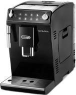 Кофемашина Delonghi Autentica ETAM 29.510B