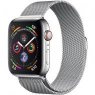 Смарт-часы Smart Watch IWO 14 (GPS) Silver (IW00014S)