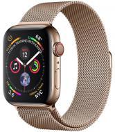Смарт-часы Smart Watch IWO 14 (GPS) Gold (IW00014G)
