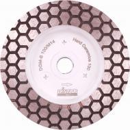 Фреза Distar алмазна Hard Ceramics DGW-S 100/M14 17483522005