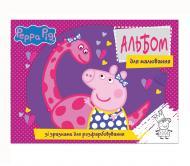 Альбом Peppa Pig 120455 Перо