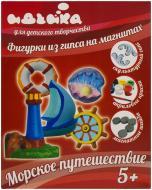 Набір для творчості Ідейка Фігурки з гіпсу на магнітах Морська подорож 94116