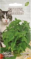 Насіння Семена Украины котяча м'ята лимонна 0,1 г