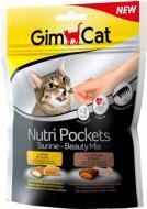 Вітаміни GimCat Nutri Pockets Taurine Beauty Mix крекери з начинкою, 150 г
