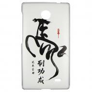 Чехол с рисунком Printed Plastic для Nokia X Китайские иероглифы (hub_Xvbd68789)