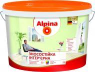 Фарба Alpina Зносостійка B1 білий 18л
