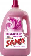 Кондиціонер для білизни SAMA Ніжність Шовку 3 л