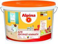Краска Alpina Для детской комнаты В1 белый 2,5л