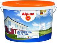 Краска фасадная акриловая водоэмульсионная Alpina Довговечная B1 мат белый 2,5л