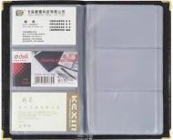 Візитниця 5781 чорна металеві кути Deli