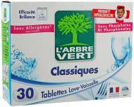 Таблетки для ПММ L'Arbre Vert Classiqves 30 шт.