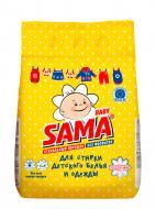 Пральний порошок універсал SAMA BABY для дитячої білизни 2,4 кг